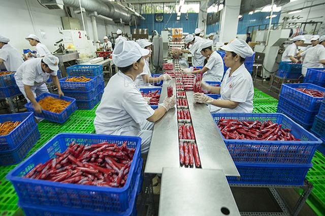 nền công nghiệp chế biến lương thực thực phẩm